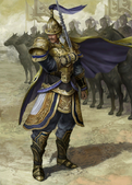 Yuan Shao Artwork (DW9)