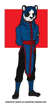 Takemitsu SeiRyu