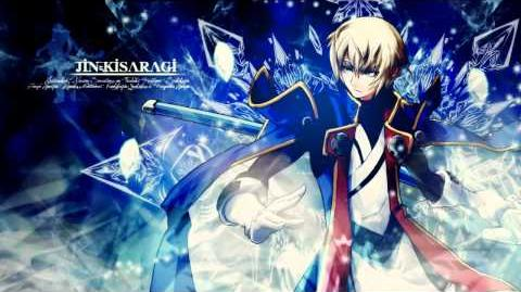BlazBlue-Jin Kisaragi's Theme Lust SIN-LA Vocals Version ( Lyrics)