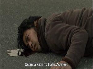 Kiichiro Osoreda
