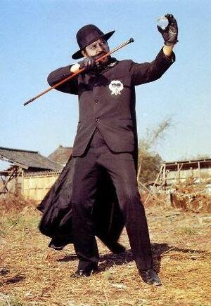 Kuro Shirei