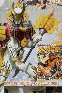 Zangetsu Mango Arms