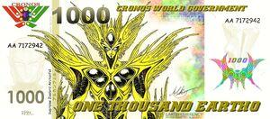 Eartho-1000-jpg