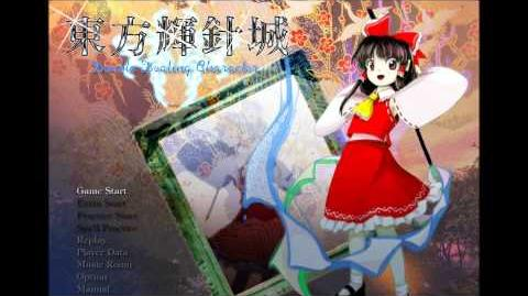 Touhou 14 Double Dealing Character ~ Stage 2 Theme-0