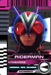 Kamen Ride Riderman