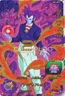 Lucifer card 1