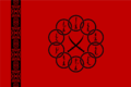 Flag of the Ten Rings