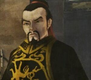 ACCC DB Ma Yongchen
