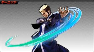 """The King of Fighters 2002 Unlimited Match - Trash Head """"Goenitz Theme"""""""