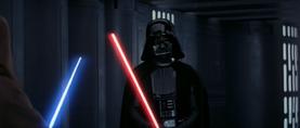 Vader stance