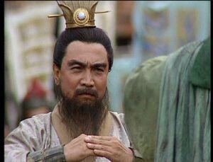 Cao Cao 1994