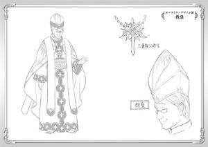 Pope Design