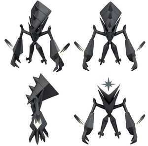 Necrozma figure hyper size Takara Tomy MONCOLLE EX EHP 12