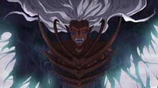 Monster form