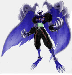 Daemon (Super Ultimate)