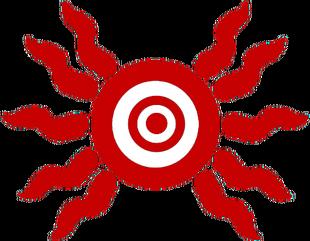 Symbol of Shen