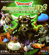 Dq-monsterhd3-a