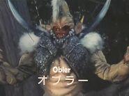 Obularmonster