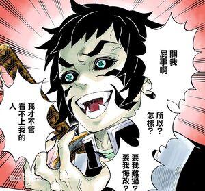 Kaigaku as demon