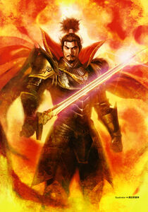 Nobunaga Oda SW4 Artwork