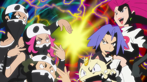 Team Rocket vs. Team Skull
