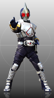 KRD-Decade Blade