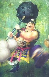 Xu Chu - DW4