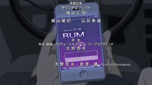 M20-Rum's call