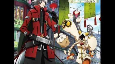 Blazblue Alter Memory OST Gluttony Fang