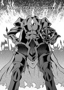 Konosuba Chapter 9