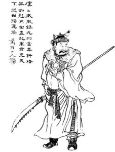 Xu Chu Qing illustration