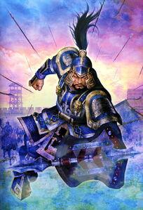 Cao Ren - DW5