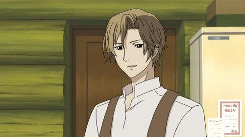 Full Name Fumito Nanahara