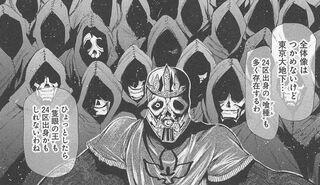 The Aogiri Tree Society