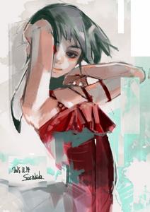 Mutsuki Birthday