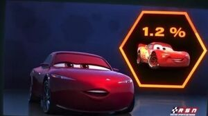 Cars 3 - 1