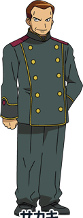 Giovanni BW