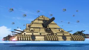 Da Longdan Mobile Fortress (Code Geass anime)
