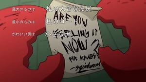 Squidward note to Krabs
