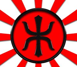 The Empire of the Rising Sun Icon