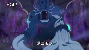 Dragomon's full appearence in Digimon Xros Wars