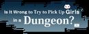 Dungeon-ni-deai-wo-motomeru-no-wa-machigatteiru-darou-ka-565e77b6a3956