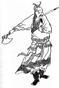 Xu Huang Illustration