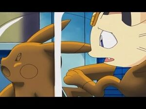 Captured Pikachu and Captured Meowth.