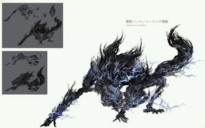 Darkbeast Paarl Concept