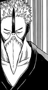 Tengai Profile