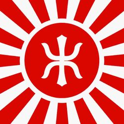 The Empire of the Rising Sun Banner