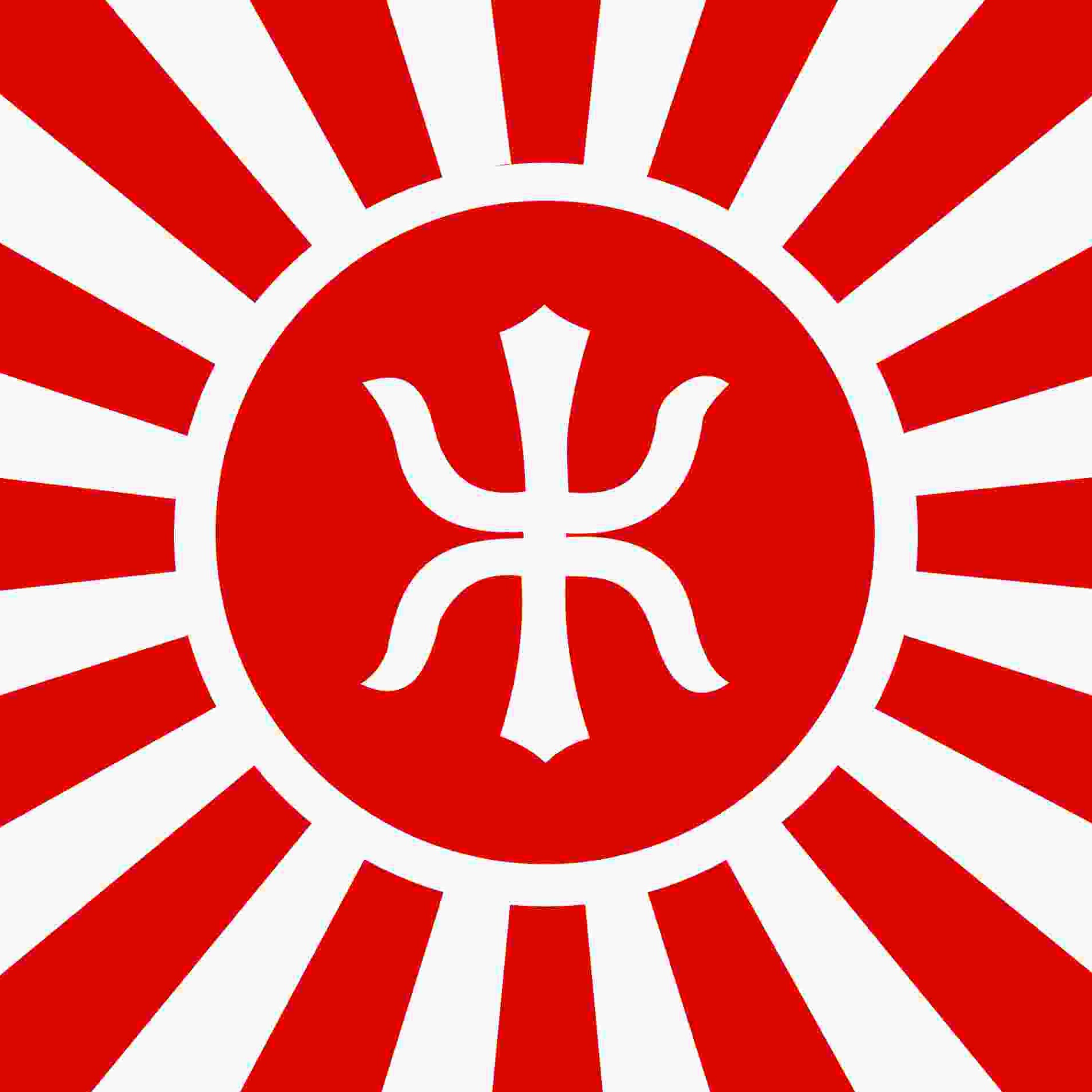 Image The Empire Of The Rising Sun Bannerg Villains Wiki