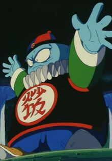 Emperor Pilaf wish to the eternal dragon