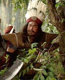 Meng Huo - 1994TV